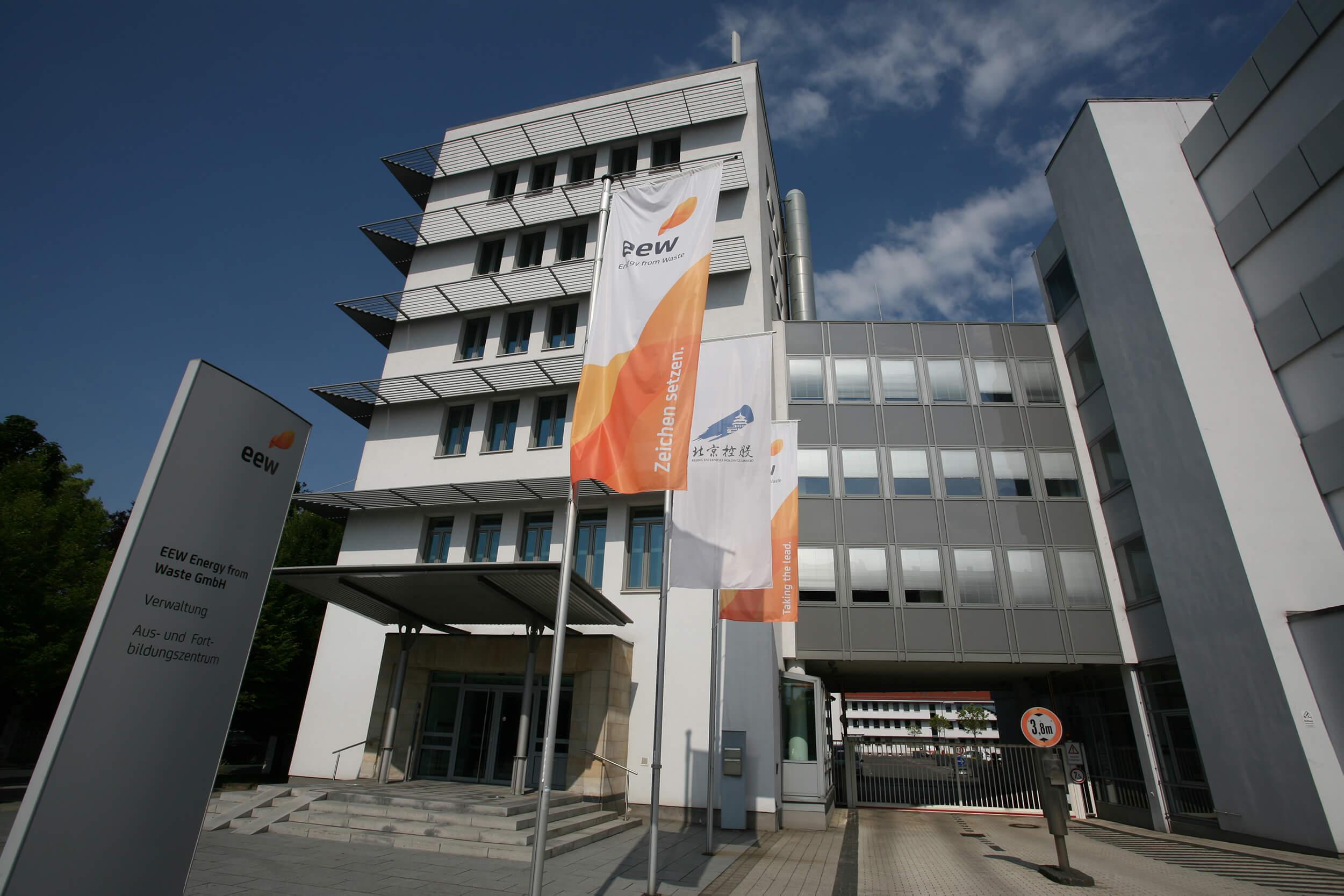EEW Energy from Waste Helmstedt GmbH - Zentrale